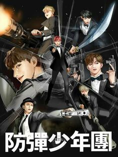 Bangtan fanart |||. If this is not cool I don't know what is