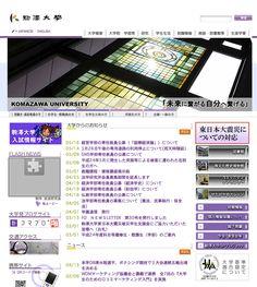 http://www.komazawa-u.ac.jp/