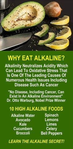 Why Eat Alkaline & 10 High Alkaline Foods. Learn about Zijas alkaline rich Moringa based weight loss products that help your body detox, increase energy, burn fat, and lose weight. Get our FREE weight loss eBook with suggested fitness plan, food diary, a