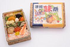 津軽味祭:EKIBEN