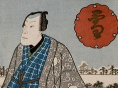 Find out more about the history of Samurai and Bushido, including videos, interesting articles, pictures, historical features and more. Get all the facts on HISTORY.com