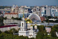 «Вид Екатеринбурга» — собрать пазл онлайн