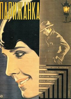"""MP053. """"A Woman of Paris: A Drama of Fate"""" Russian Movie Poster by Stenberg Brothers (Charles Chaplin 1923) / #Movieposter"""