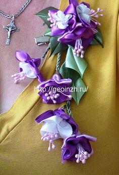 <p>Цветы фуксии – яркие и нежные. Делать их легко, а использовать можно в любых композициях. Для создания цветка фуксии из атласных лент нам понадобиться: Отрезок широкой, 5 см ленты, длиной 10 см; Отрезок узкой ленты 1,2 – 2,5 см, диной 12 – 15 см, контрастного цвета, в зависимости от того …</p>