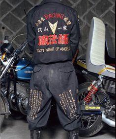 Bosozuku biker gang member