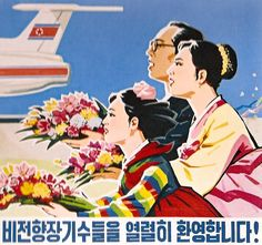 November 19 – The Korean Cold War between the communist North and the capitalist South begins over a year after the conclusion of the Korean War. - Google Search