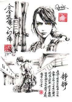 Some pretty good Quiet art! Metal Gear Solid Quiet, Metal Gear Solid Series, Raiden Metal Gear, Metal Gear Games, Character Art, Character Design, Pin Up Pictures, Mgs V, Kojima Productions