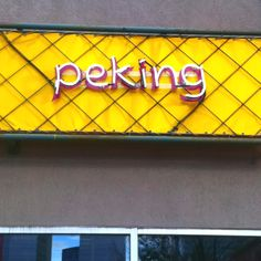 Peking Fonts, Neon Signs, Colors, Designer Fonts, Types Of Font Styles, Letters, Colour, Color, Typography