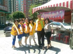 Taoyuan Loochu Woman #LionsClub (MD 300 Taiwan) collected 160 units of blood during a blood drive