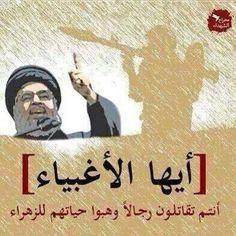 رجال حزب الله