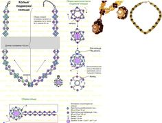 Комплекты «Звезда» и «Жемчужина» / Колье, бусы, ожерелья, Серьги / Biserok.org