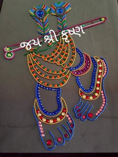 Rangoli Designs Flower, Colorful Rangoli Designs, Rangoli Designs Diwali, Embroidery Neck Designs, Hand Embroidery Videos, Embroidery Hoop Art, Krishna Painting, Krishna Art, Ganesha Art