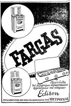 FARGAS