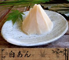 Shiro-an (white sweet bean paste for wagashi) - recipe with detailed step-by-step instructions with photos