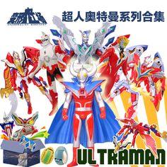 sairo ultraman turned weapons factory deformation superman dragon warrior universe gun set acoustooptic toy for children #transformer