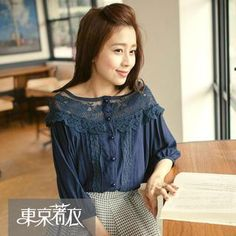 Buy 'Tokyo Fashion – Lace-Panel Smocked Pintuck Blouse' with Free International Shipping at YesStyle.com. Browse and shop for thousands of Asian fashion items from Taiwan and more!