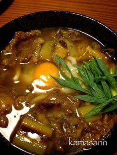 今夜は、カレーの残りのカレーうどんではなく、うどん屋さんのカレーうどんの味です( ̄^ ̄)ゞ - 73件のもぐもぐ - カレーうどん by kamasann