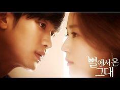 KIM SOO HYUN (김수현) - SBS드라마 '별에서 온 그대' 티저6