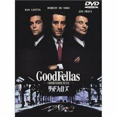 グッドフェローズ [DVD] マフィアものといったら、ゴッドファーザーに続きこれも。 ★★★★☆