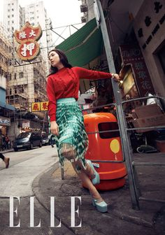 79140f691704 Park Shin Hye takes Miu Miu from the runway to the streets for Elle Korea  February 2014