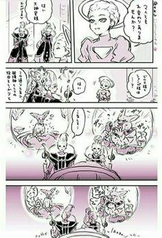 Daishinkan Sama, Godzilla, Dragon Ball Z, My Arts, Lord, Marvel, Manga, Cute, Babys