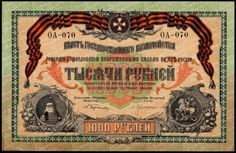 South-Russia 1000 Rubles 1919 P S424A Absolutely Unc Government Treasury Note https://rover.ebay.com/rover/1/711-53200-19255-0/1?ff3=2&toolid=10040&campid=5337817697&customid=&lgeo=1&vectorid=229466&item=253039654251