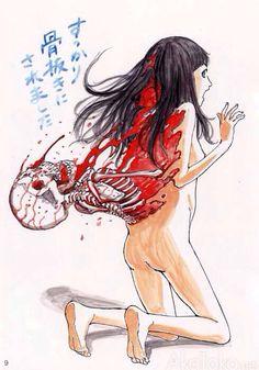 http://www.akatako.net/japanese-art/art-shintaro-kago-jp-signed