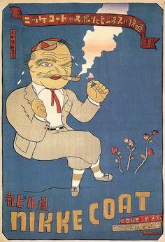 Nikke coat poster ad, Japan, 1937. Art by Gihachiro Okayama.