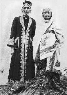 Begum Qamar Sultan with younger brother Hamid Shah, 1963 in Delhi