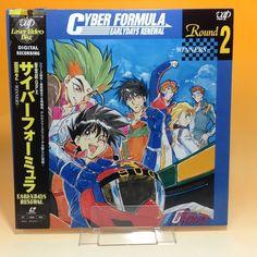 Future GPX Cyber Formula: Early Days Renewal (OVA) Round.2 LD LaserDisc AA381