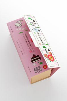 DMB_14 Baking Packaging, Wine Packaging, Food Packaging Design, Coffee Packaging, Pretty Packaging, Packaging Design Inspiration, Brand Packaging, Branding Design, Product Packaging