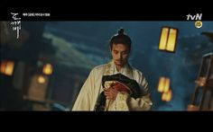 The Lonely Shining Goblin: Episode 12 Goblin Korean Drama, Drama 2016, Emotional Development, Lonely, In This Moment, Concert, Fictional Characters, Concerts, Fantasy Characters