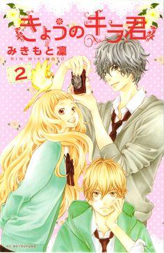 Kyou no Kira-kun 4 zutto manga join gesshoku