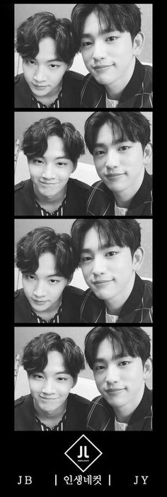 JB and Jinyoung The best couple