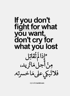 Arabic Quotes, Sayings And Writings Translated From Various Authors. Arabic English Quotes, French Quotes, Funny Arabic Quotes, Study Quotes, Wise Quotes, Words Quotes, Islamic Inspirational Quotes, Islamic Quotes, Arabic Quotes With Translation