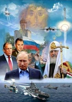 A place for pictures and photographs. President Of Russia, Vladimir Putin, God Loves You, Great Leaders, Cool Countries, World Leaders, Beautiful Landscapes, Gods Love, Presidents