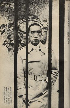 Caged Mishima shortly before the end