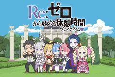 Re:Zero kara Hajimeru Break Time - zweite Episode des Short-Anime veröffentlicht - http://sumikai.com/mangaanime/rezero-kara-hajimeru-break-time-zweite-episode-des-short-anime-veroeffentlicht-128449/