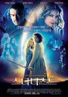 Stardust 2007 full Movie HD Free Download DVDrip