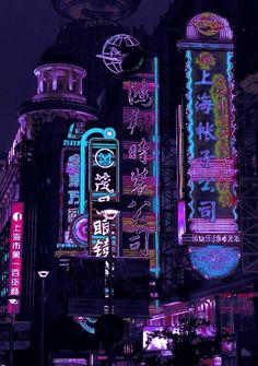 user: aesthetic magik 👑 board: PURPLE AESTHETIC /// purple aesthetic / neon a … user: aesthetic magik 👑 board: PURPLE AESTHETIC /// purple aesthetic / neon aesthetic / purple aesthetic photography / aesthetic wallpaper / lonely aesthetic / lilac / dark Dark Purple Aesthetic, Neon Aesthetic, Violet Aesthetic, Night Aesthetic, Blue Aesthetic Tumblr, Aesthetic Japan, Aesthetic Bedroom, Aesthetic Images, Purple Tumblr