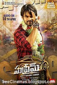 Supreme (2016) Telugu Movie Review, Rating - Sai Dharam Tej