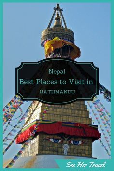 The incredible city of Kathmandu Nepal has so much to see it can be overwhelming.  But get out of Thamel and walk the streets of this eclectic capital and you will not be sorry! www.seehertravel.com