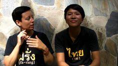 Thai Lesson 40 - How to make smalltalk in Thai