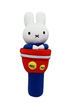 Miffy - 33714 - Microphone Musical