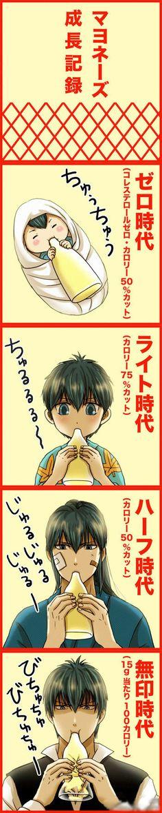 The mayo prince lol #Gintama