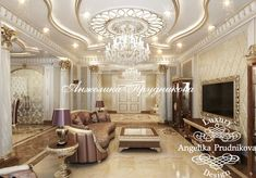 Villa Interior Design in Dubai, Villas Project in Mohammed Bin Zayed City, Photo 1 Luxury Interior Design, Interior Design Living Room, Living Room Designs, Dream House Interior, Dream Home Design, Door Design, House Design, Design Lounge, False Ceiling Design