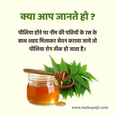 Daily Health Tips, Natural Health Tips, Health Advice, Natural Skin Care, Health Care, Home Health Remedies, Natural Health Remedies, Balcony Herb Gardens, Home Medicine