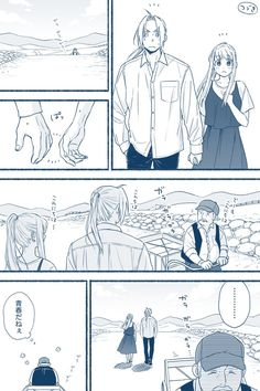 はなやま (@inunekokawaE) さんの漫画 | 30作目 | ツイコミ(仮) Manga Couple, Anime Couples Manga, Manga Anime, Full Metal Alchemist, Fullmetal Alchemist Edward, Fullmetal Alchemist Brotherhood, Ed And Winry, Kimi Ni Todoke, Romance Art