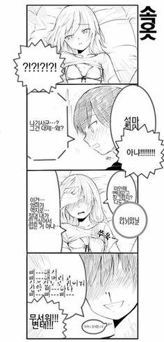 Otp, Anime Classroom, Nagisa And Karma, Anime Galaxy, Assasination Classroom, Slayer Anime, Haha, Assassin, Writing