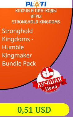 Stronghold Kingdoms - Humble Kingmaker Bundle Pack Ключи и пин-коды Игры Stronghold Kingdoms